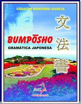 Bumposho Gramatica Japonesa