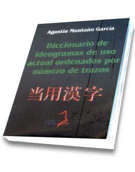 Diccionario de Ideogramas de uso Actual Ordenados por Número de Trazos